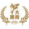 ebusiness-award