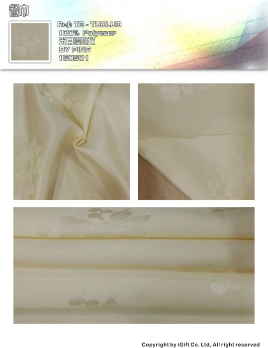 TB-TOLO 餐巾-米白櫻桃花  餐飲布草