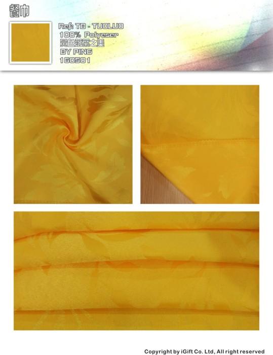 TB-TOLO 餐巾-米黃色落葉之美 餐飲布草