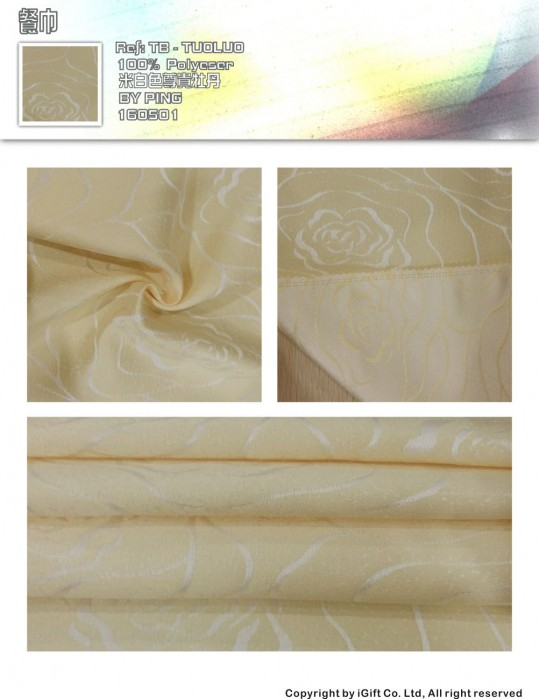 TB-TOLO 餐巾-米白色尊貴牡丹  餐飲布草