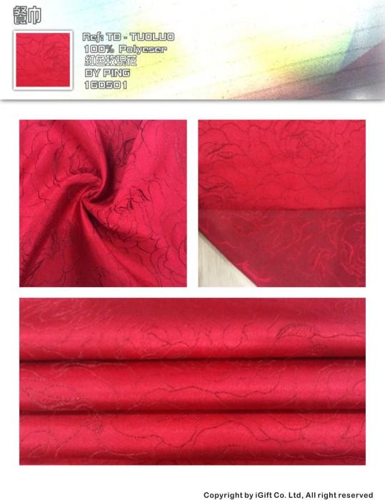 TB-TOLO 餐巾-紅色玫瑰花 餐飲布草