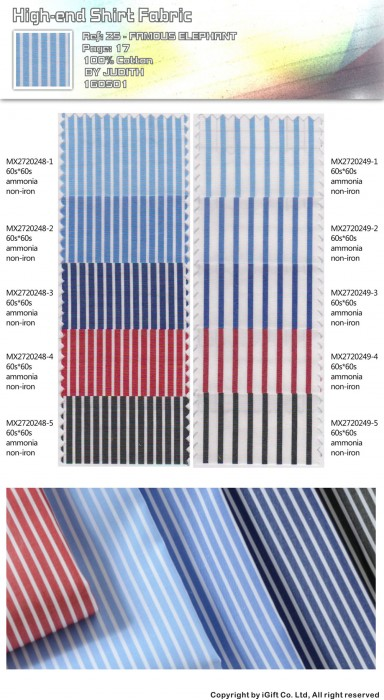 ZS-FSET 高級恤衫布17 色織布巾