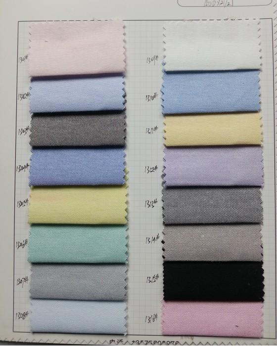 SX JGSIZU 高級恤衫布150D*21/2
