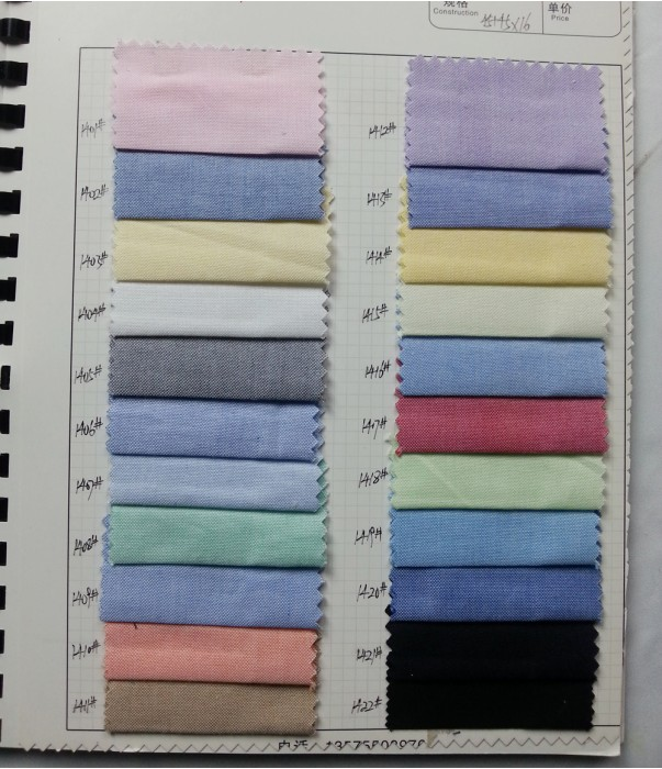 SX JGSIZU 高級恤衫布45+45*16