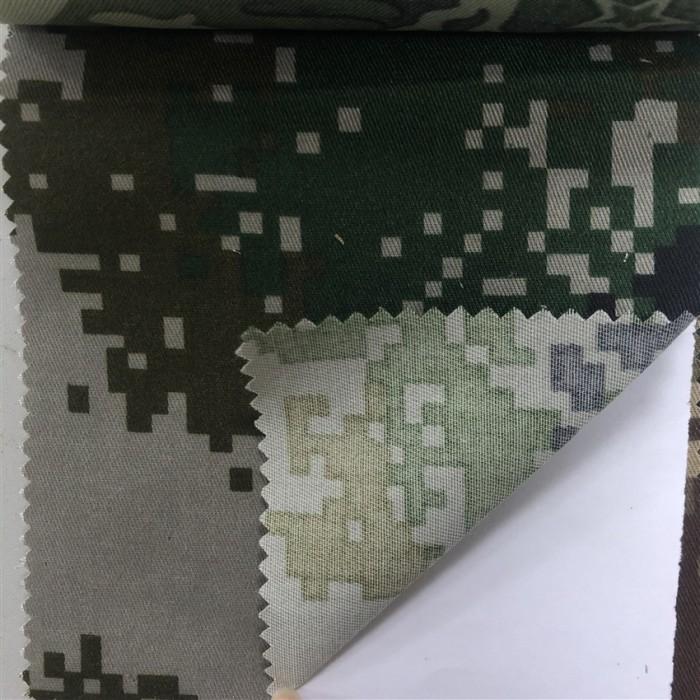 JS-BY 數碼迷彩滌棉 背囊/雨衣面料