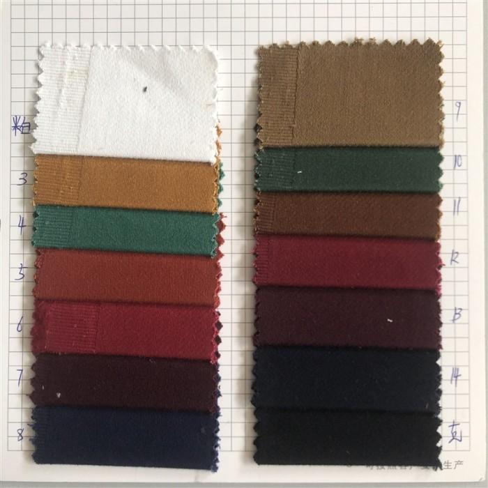 GZ-JCH  LA2536 特厚緞紋毛巾底 成份:97%C 3%SP 300G