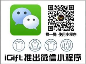 upload/home_banner/20181114160607413.jpg
