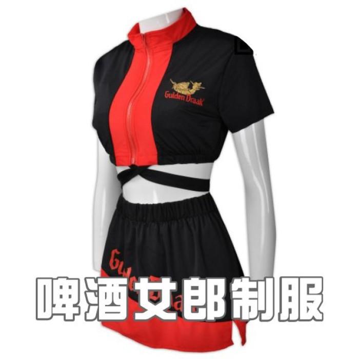 啤酒女郎制服