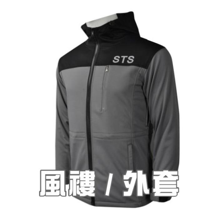 風褸 / 外套