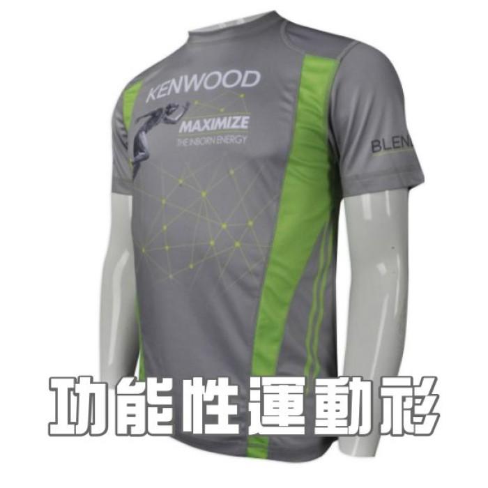 功能性運動衫