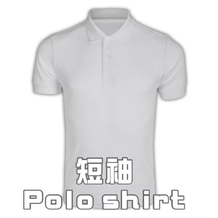 短袖Polo shirt