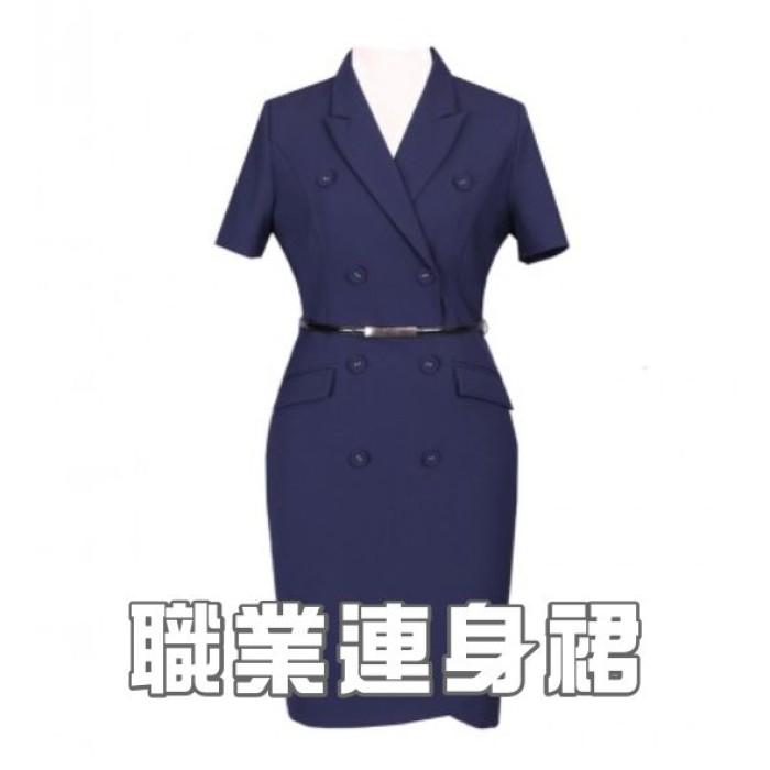 職業連身裙/晚裝連身裙