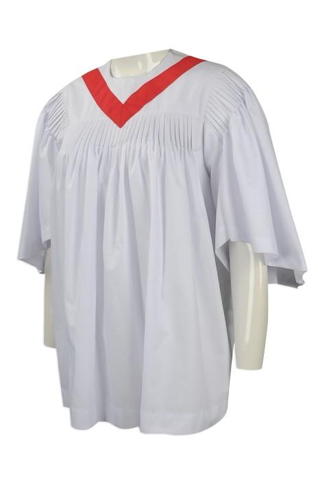 CHR010 團體訂做純色聖詩袍 專業訂購聖詩袍 天主教 基督教 修士袍 修士服 輔祭祭衣 教會禮儀 設計聖詩袍制服中心