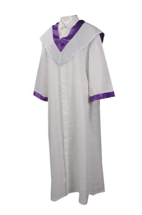 CHR011 大量訂做聖詩袍 網上下單基督教堂聖詩袍 香港 受浸洗 受浸禮 司禱 輔祭 基督教聖詩袍專營店