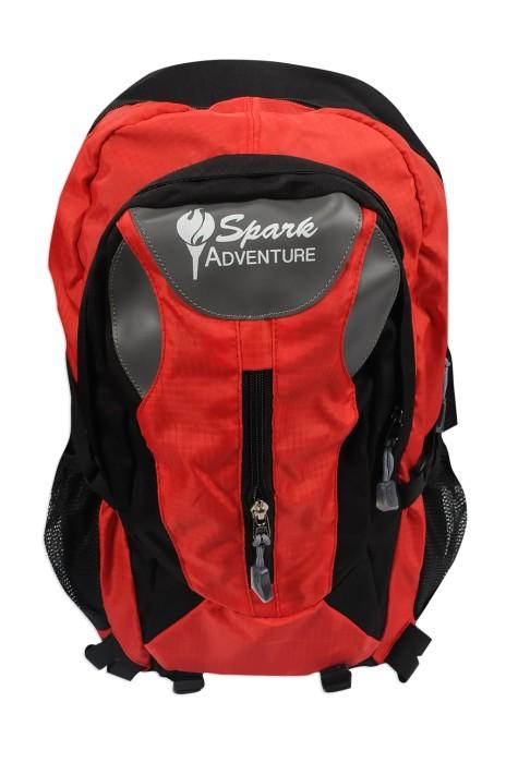 BP-073 製作雙肩包背囊 訂做行山旅遊背囊款式 印製背囊供應商
