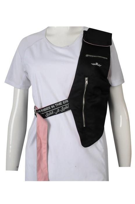 BP-080 訂做背囊 女裝 拼色 撞色 拉鏈 鈄咩 背心 背囊專門店  平價背囊