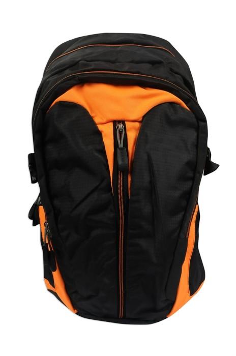 BP-075 團體訂做背囊 設計背囊款式 行山背包 訂造背囊生產商 籃球背囊