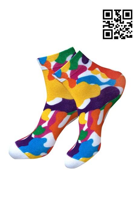 SOC023  製作彩色時尚襪子 供應個性襪子  度身訂造襪子 襪子製衣廠