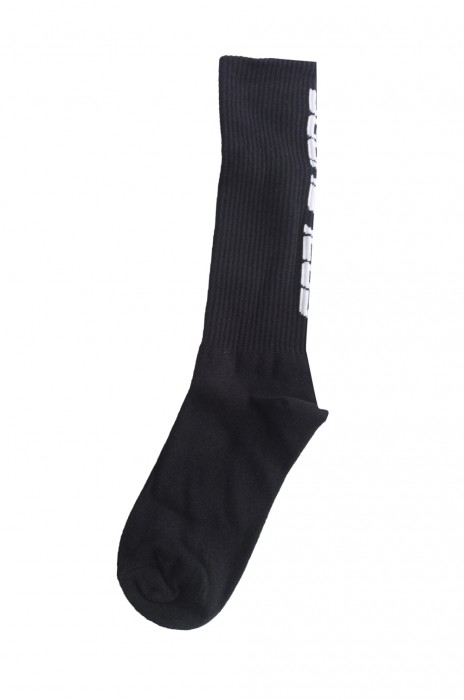 SOC041 網上下單長襪  大量訂造有logo長襪  來樣訂造襪子 襪子製造商