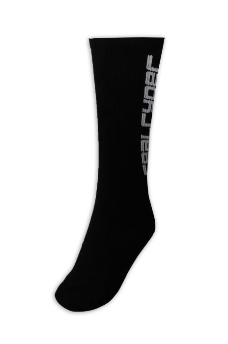 SOC043 訂做長筒襪 提花logo 100%棉 襪子供應商