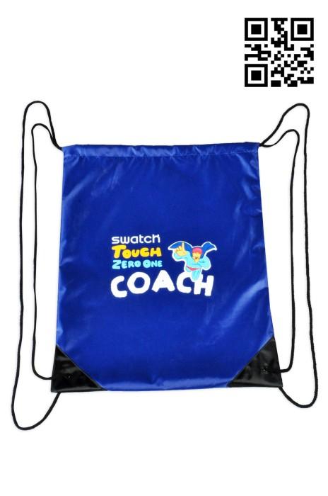 DWG007 訂製便攜索繩袋  訂購團體抽繩袋 自製收納袋款式  索繩袋批發公司      #34*43cm