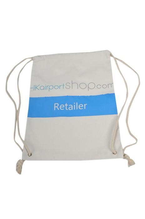 DWG017 訂購帆布索繩袋款式 訂做索繩袋款式 香港國際機場 零售商店 環保袋 束口袋 印製索繩袋專營店