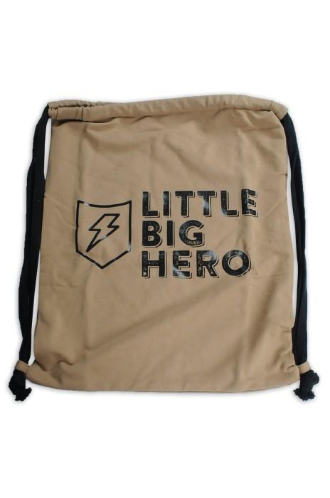 DWG020 訂製淨色帆布袋背袋 束口袋 印花logo 索繩袋生產商
