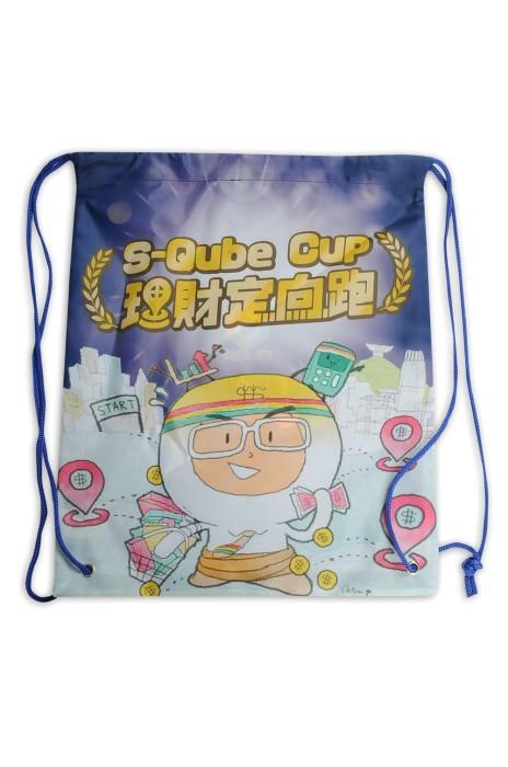 DWG021 訂做束口袋 熱升華 索繩袋供應商