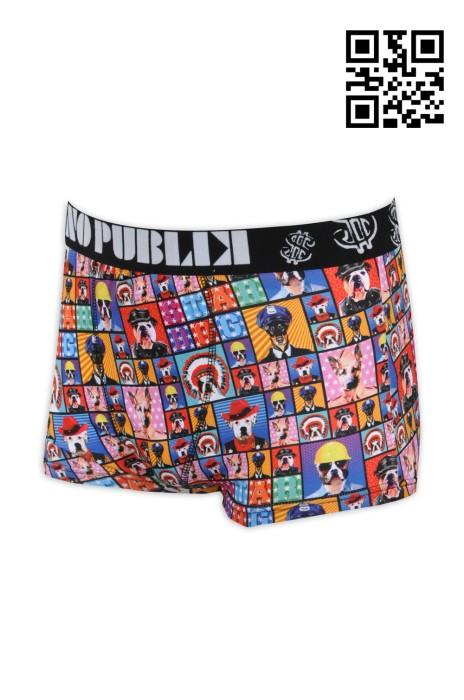 UW020個人設計四角內褲 彩色數碼印 網上下單四角內褲 來樣訂造內褲 內褲中心hk