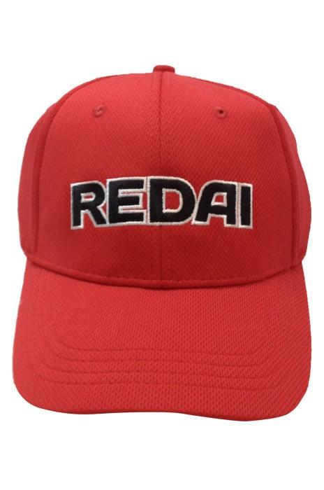 HA282 訂印運動帽 自製繡花棒球帽生產商