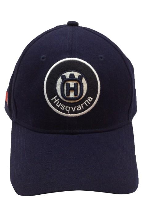 HA292 團體訂做廣告帽 大量訂購廣告帽 明星帽 自製廣告帽中心