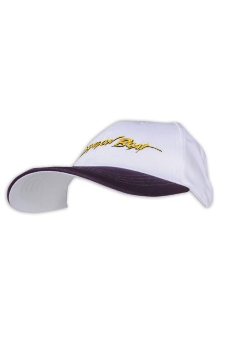 HA311 訂製運動帽 撞色 35%棉 65%滌 澳門體育局 龍舟帽 端午節 運動帽生產商