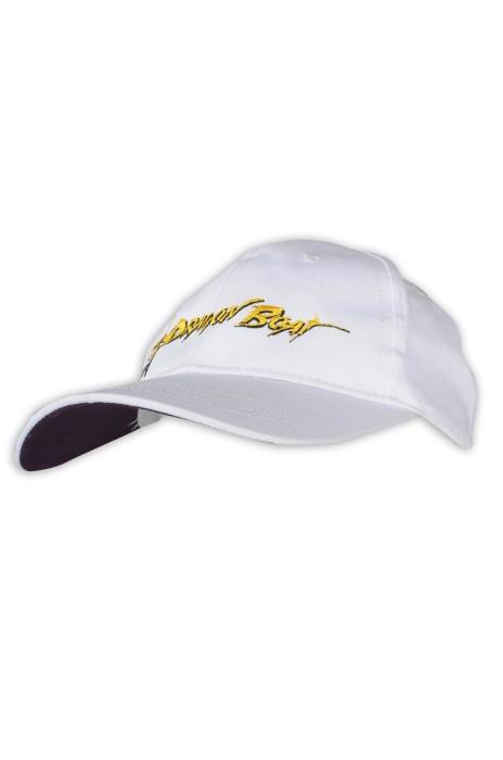 HA312 訂做運動帽 裡層撞色 35%棉 65%滌 澳門體育局 龍舟帽 端午節 運動帽供應商
