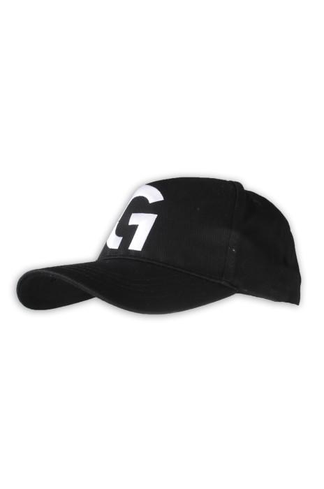 HA314 設計棒球帽 繡花logo 棒球帽專門店