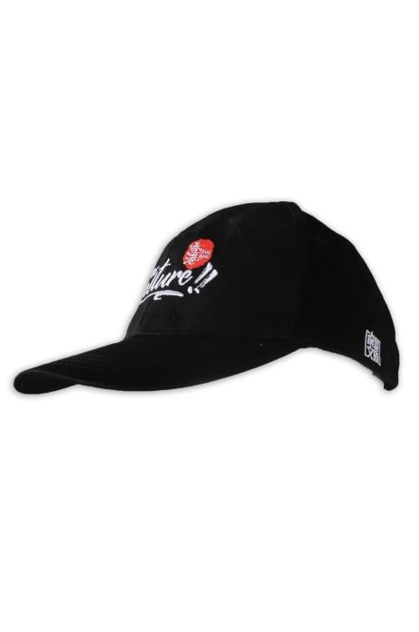 HA316 訂做繡花logo棒球帽 100%棉 香港 棒球帽供應商