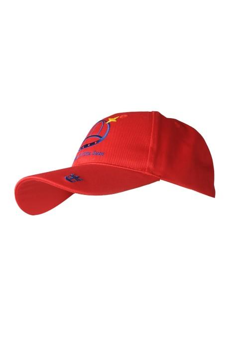 HA321   訂製繡花棒球帽 製造棒球帽 spectrum of the  seas 公司   DIY棒球帽生產商    紅色