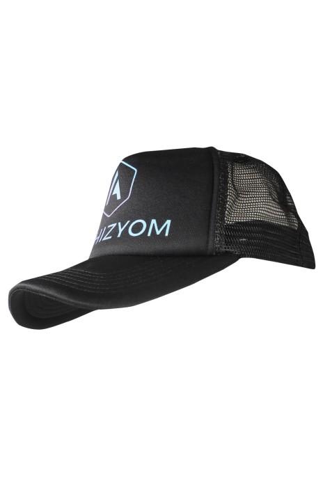 HA323  設計印花logo棒球帽    訂造棒球帽專營店   DIY運動帽   棒球帽   互聯網服務 行業 漸變LOGO