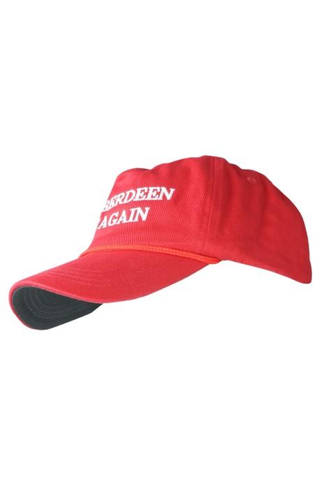 HA324   訂製繡花棒球帽 製造棒球帽   DIY棒球帽生產商 紅色   65%滌   35%棉   旅遊行業