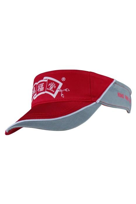 HA101工廠帽訂做 工廠帽度身訂造 工廠帽訂製