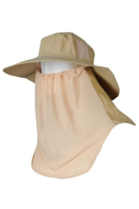 HA325 製作透氣運動帽  供應騎車防風帽 遮臉釣魚帽    折疊防曬帽登山戶外防蚊釣魚帽 卡其色