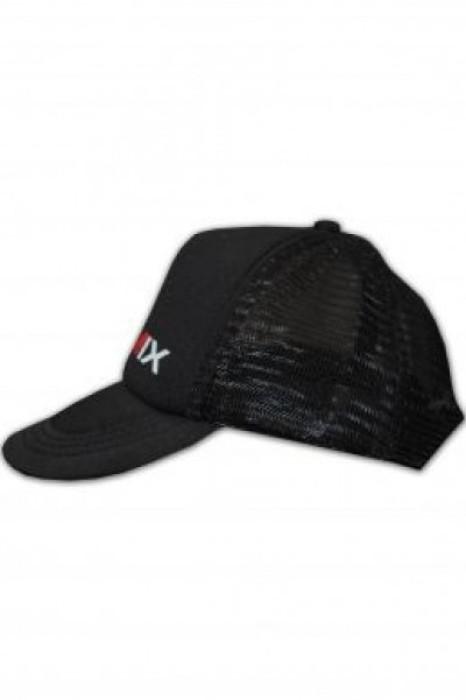 HA011貨車帽訂造 貨車帽專門店 貨車帽製作