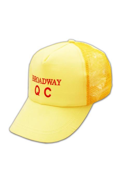 HA020 自訂lids帽 印貨車帽 淨色 cap 帽批發