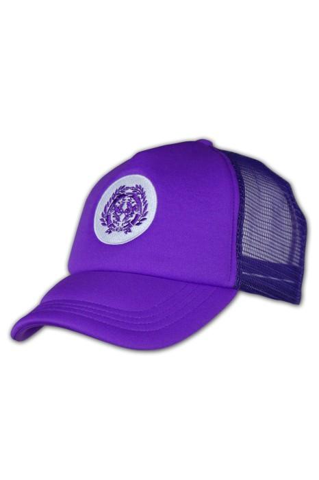 HA121 運動帽訂做 運動帽DIY 運動帽製造商hk  6頁帽