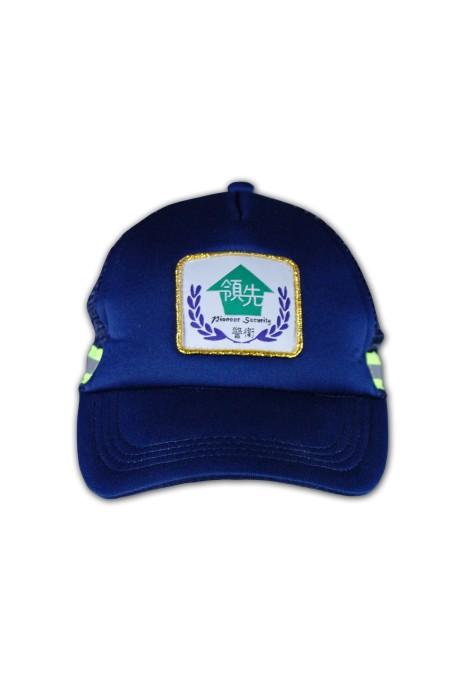 HA105太陽帽訂造 鴨舌帽訂做 鴨舌帽專門店 鴨舌帽網盯購