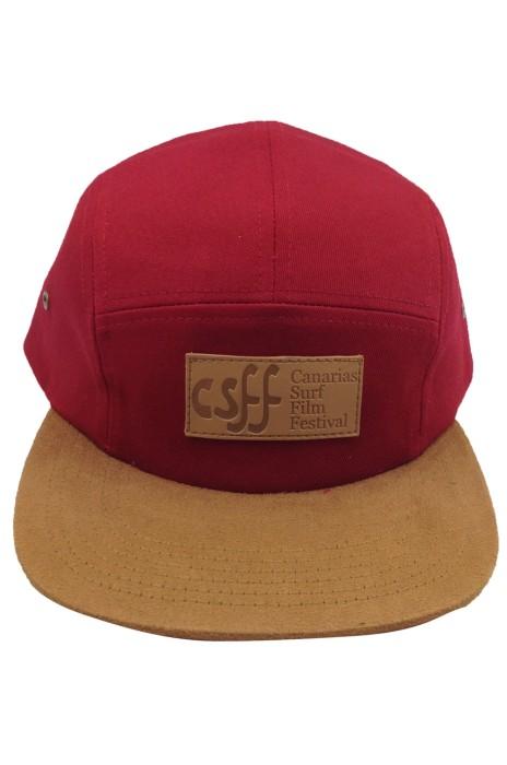 HA263 團體訂做大頭帽 網上下單大頭帽 嘻哈帽 訂製大頭帽 運動帽製作中心  嘻哈帽
