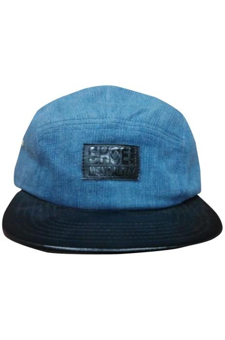 HA265 設計大頭帽 運動帽 太陽帽 訂造大頭帽 自訂大頭帽供應商  平沿帽 嘻哈帽