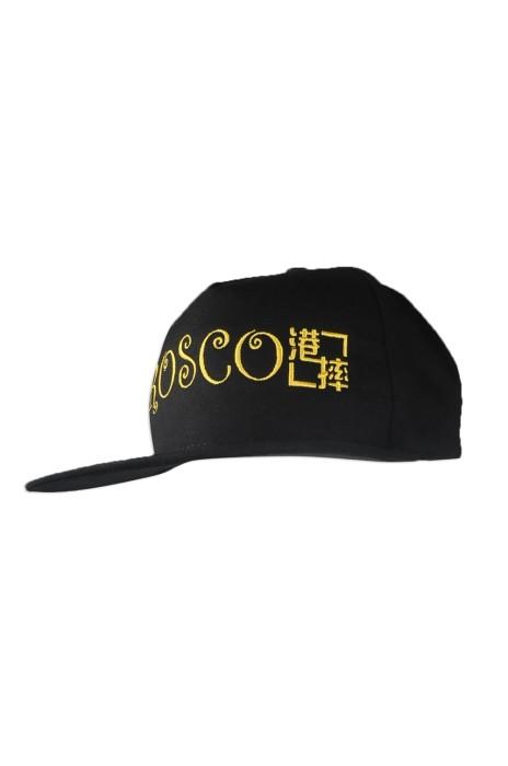 HA303 團體訂做大頭帽 嘻哈帽 設計大頭帽 摔角比賽 平沿帽 澳門合辦 訂造大頭帽供應商