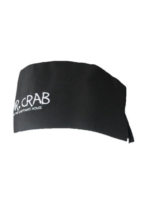HA311 設計餐廳料理專用廚師帽 訂做廚師帽 帽頂 有網設計 高透氣散熱 設計 供應廚師帽製造商