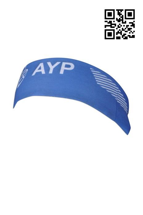 HA246 設計度身頭巾款式   自訂LOGO頭巾款式  青年活動 計劃頭巾 迷彩  訂做頭巾款式   頭巾廠房