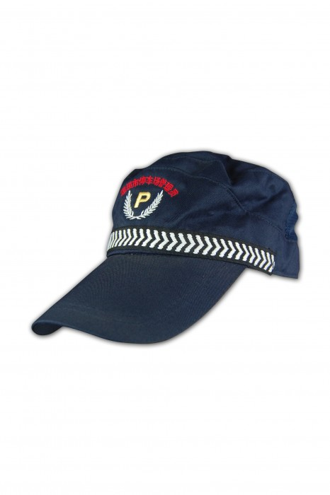 HA200軍帽批發商 制服部隊用 團隊用帽訂做 保安公司用帽 香港